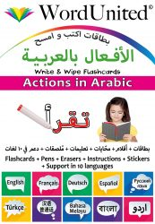 Actions in Arabic - Write & Wipe (Flashcard kit)