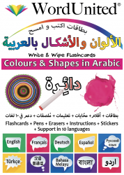 Colours & Shapes in Arabic - Write & Wipe (Flashcard kit)
