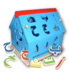 Arabic Alphabet Toys & Books for Kids