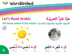 Let's Read Arabic - The Sun and Moon Letters