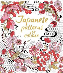 Usborne Japanese Patterns to Colour