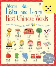 Usborne Listen and Learn - First Chinese Words