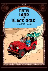 Land of Black Gold (Comic Book)