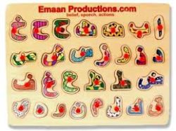 Arabic Alphabet Jigsaw Puzzle Board with Letters (Emaan Productions)