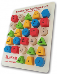 Arabic-English Bilingual Alphabet Shapes Puzzle Board with Letter Blocks